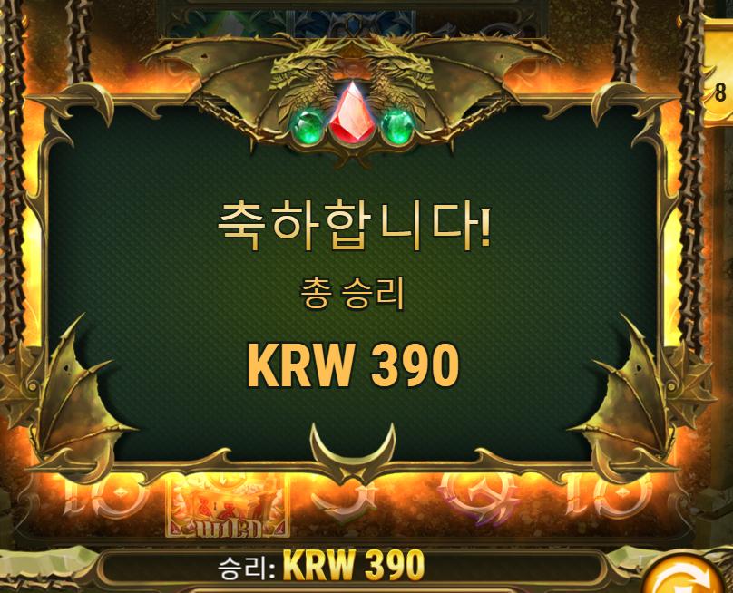 b32b6ec0168e81c61c0f9df63d59d9a3_1618789158_155.png
